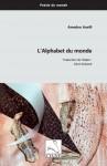 L'Alphabet du monde, Amedeo Anelli (par Philippe Leuckx)
