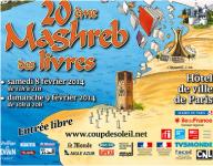 Le 20ème Maghreb des livres : Entretien avec Georges Morin