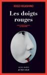 Les doigts rouges, Keigo Higashino
