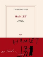 William Shakespeare, Hamlet, Aki Kuroda