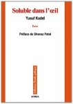 Soluble dans l'œil, Yusuf Kadel