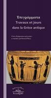 Έπιγράμματα, Travaux et jours dans la Grèce antique, Bernard Plessy (par Michel Host)