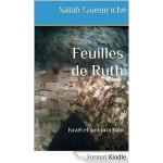 Feuilles de Ruth, Israël et son prochain, Salah Guemriche