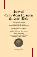 Journal d'un rabbin lituanien du XVIIIe siècle, Menahem Mendel Slatkine (par Gilles Banderier)