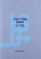 La Filiale, Sergueï Dovlatov (par Gilles Banderier)