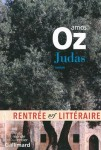 Judas, AmosOz
