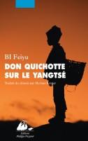 Don Quichotte sur le Yangtsé, BI Feiyu