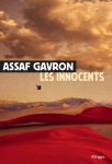 Les innocents, Assaf Gavron