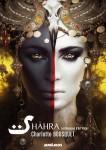 Shâhra, Les Masques d'Azr'Khila, Charlotte Bousquet