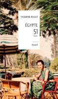 Egypte 51, Yasmine Khlat (par Tawfiq Belfadel)