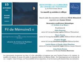 Fils de MémoireS (par Pierrette Epsztein)