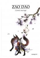 Zao Dao, Carnet sauvage (Mosquito) - M. Bendhif-Syllas