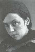 Confession téméraire, suivi de Cher Saba et La Cité de Bobi, Anita Pittoni (par Nathalie de Courson)