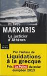 Le justicier d'Athènes, Pétros Márkaris