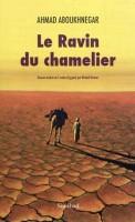 Le ravin du chamelier, Ahmad Aboukhnegar