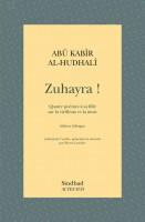 Zuhayra, Quatre poèmes à sa fille sur la vieillesse et la mort, Abû Kabîr Al-Hudhalî
