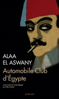 Automobile Club d'Egypte, Alaa El Aswany