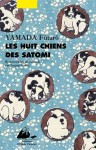 Les huit chiens des Satomi, Yamada Fûtarô
