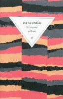Ici comme ailleurs, Lee Seung-U