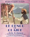 Rohmer en poèmes (17)  Le Genou de Claire
