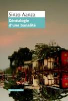 Généalogie d'une banalité, Sinzo Aanza