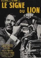 Rohmer en poèmes (4)  Le Signe du Lion