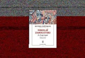 Nikolaï Zabolotski (1903-1958), Le loup toqué