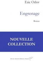 Engrenage, Éric Orlov
