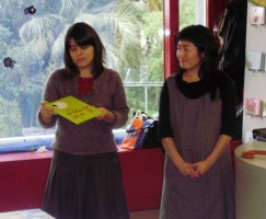 Isabel Minhos Martins et Yara Kono