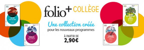 Folio+Collège, une collection tout entière à l'écoute du langage intérieur de l'élève (par Matthieu Gosztola)