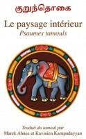 Le paysage intérieur, Psaumes tamouls, Marek Ahnee et Kavinien Karupudayyan